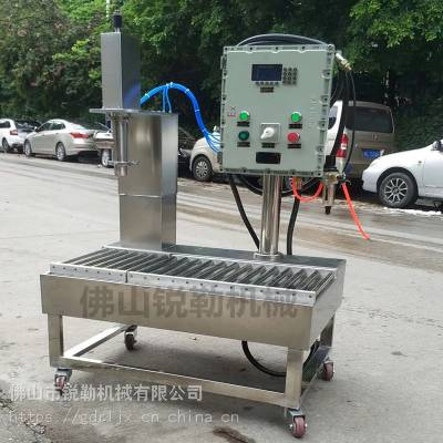 广东福建涂料液下灌装机 多气泡液体自动灌装机