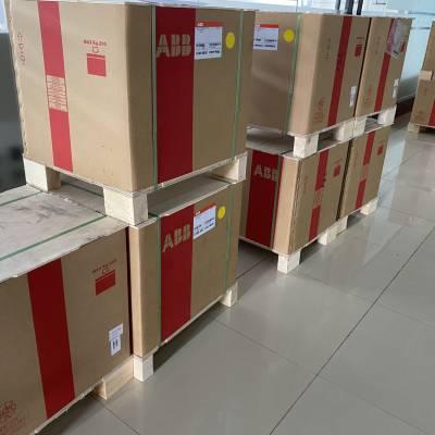 ABB框架万能式 E1N 1250 D LSIG 4P F F NST 特价Emax2
