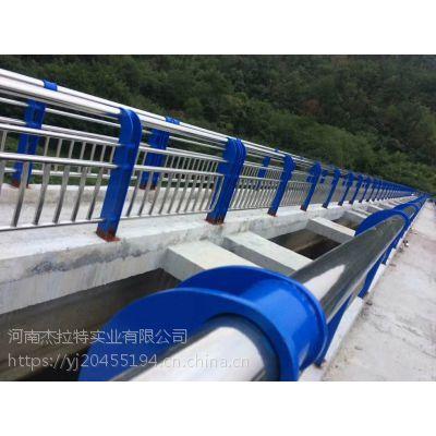 桥梁河道景观护栏天桥市政护栏金属不锈钢道路隔离栏