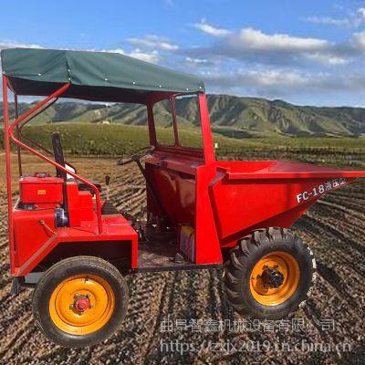 现货直销工程yabo2019体育 矿山前卸式yabo2019体育 柴油电启动一吨翻蹦蹦车