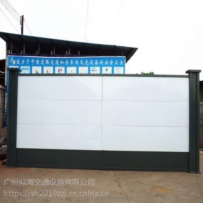 广州四海建筑围挡钢板工程市政工地施工围挡可移动式钢结构围挡