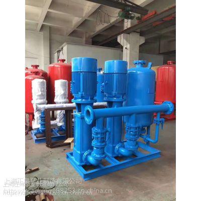 XBD多级消防泵 消火栓泵 喷淋泵 稳压泵 GDL多级消防泵 厂家直销