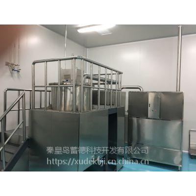 AGX-ZY药油炸制机 膏药机