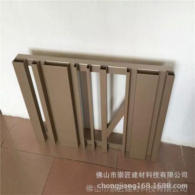 东莞方通焊接铝窗花定做厂家 铝屏风装饰 防盗铝窗花