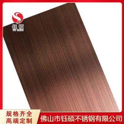 发纹深灰色不锈钢板 不锈钢青古铜香槟金板 不锈钢黑钛金板