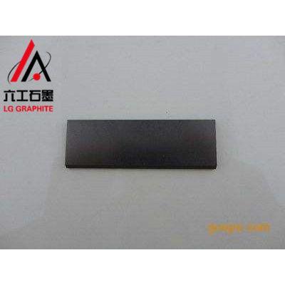 河南六工LG-022真空泵碳精片,碳片,石墨旋片