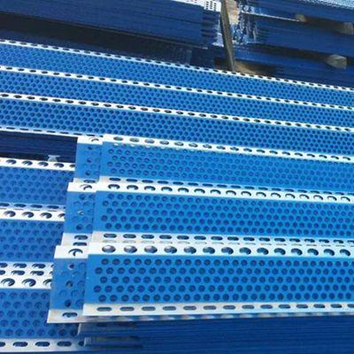 塑后1.0码头煤场挡风抑尘墙 矿场电厂环保金属防风板 建筑工地防风抑尘网厂家