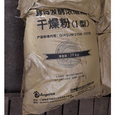 广西南宁现货销售_安琪酵母厂干燥粉/黄腐酸钾_有机质60%以上