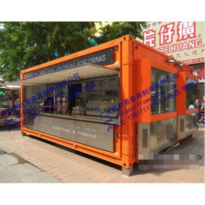 橙色集装箱式餐饮售货亭 街区CAFE设计制作 咖啡奶茶快餐售货亭