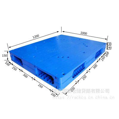 固联塑料托盘_重庆物料塑料托盘制造商