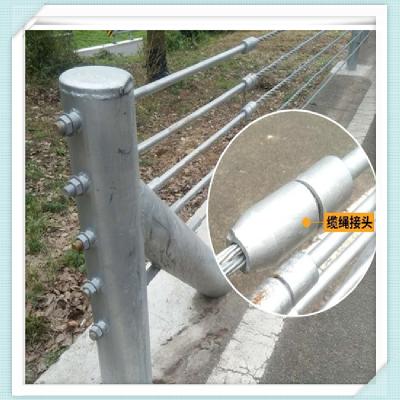 公路两边安装缆索护栏@公路缆索护栏施工方案@缆索防护栏