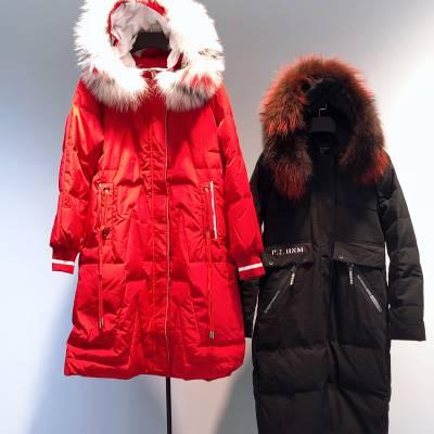 【大山】品牌折扣女装高端反季特卖羽绒服19冬女装货源
