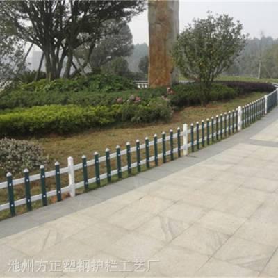 黄金芜湖市配电房pvc护栏品牌厂家