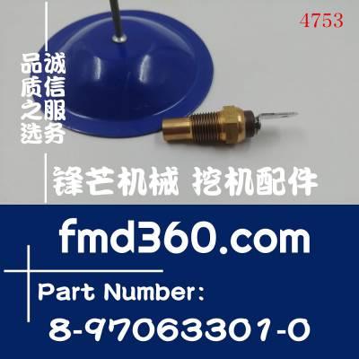 云南一手挖机感应器五十铃4LB1水温传感器8970633010