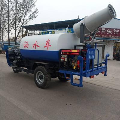 婺城随州洒水车生产厂家洒水车带雾炮报价及型号
