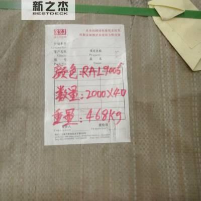 新之杰供应文莱客户YXB38-152-914彩钢板的故事