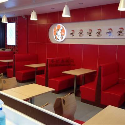 贵阳汉堡店家具定做,汉堡店卡座沙发桌子哪里买实惠