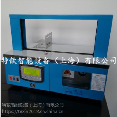 特歆脆盘打包机 电子产品捆扎机 电路板束带机上海