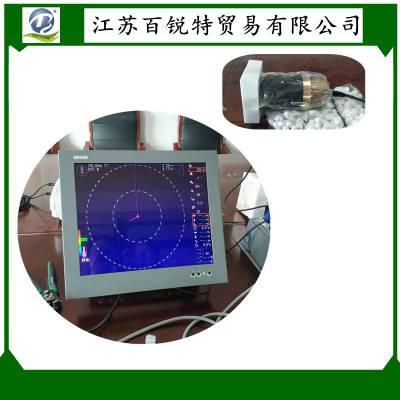 BRT光电采色宽频数字声纳KDS-6000BB 日本扫描鱼群声纳