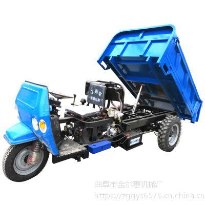 河南新密柴油三轮工程车 高低速大载重农用三轮车 可定做三轮车生产厂 每日报价
