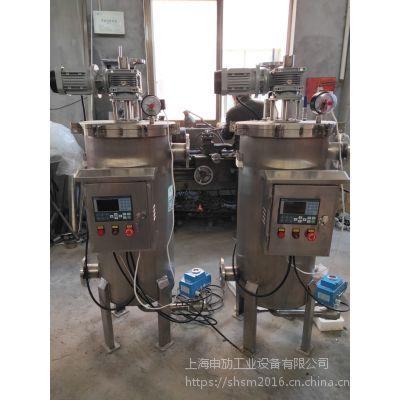 四氟刮刀式过滤机/涂料、高粘度杂质固液分离过滤机,
