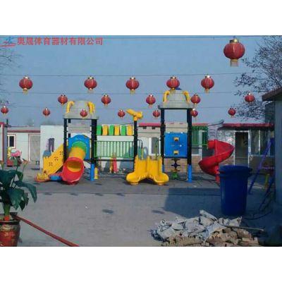 湖南专注设计结实耐用儿童滑梯场地 长沙公园组合儿童滑梯低价直销厂家