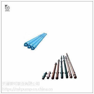 耐高温温泉井用潜水泵,高扬程热水深井泵,小尺寸小直径潜水泵