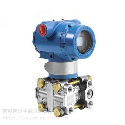 压力变送器XY1151-西安仪表厂