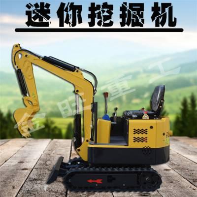 10微型小挖机 小型挖机价格表 金旺微型小挖机 小巧灵活