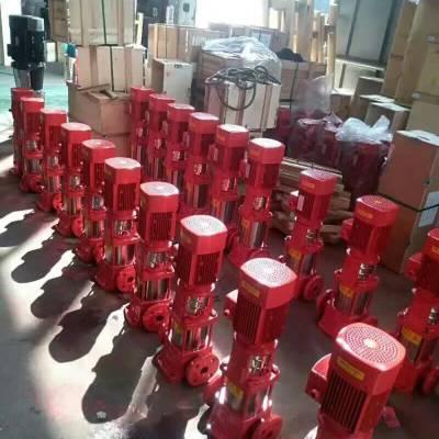 XBD-(I)立式多级消防泵XBD11.6/5-50GDL栋欣泵业厂家优价直销。