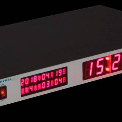 长沙GPS标准时钟电话 星奥