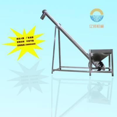 南宁厂家低价批发螺旋上料机 304不锈钢打造 干粉沥青上料机、