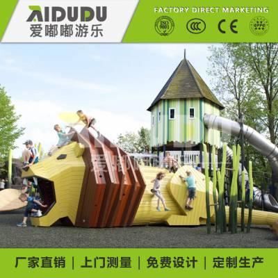 深圳爱嘟嘟户外游乐设备狮子乐园游乐设施滑滑梯小区滑梯厂家直销