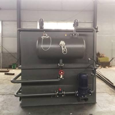 气浮过滤一体机加药装置絮凝沉淀竖流式容器气浮设备