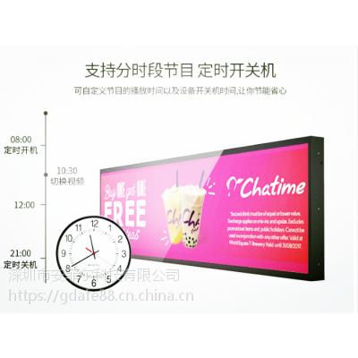 鑫飞智显28寸XF-ZX条形广告屏 LCD液晶显示屏定制 店铺广告展览地铁专用高清屏