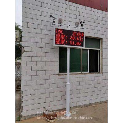 海东新康扬尘检测仪XK-YCJC现货供应
