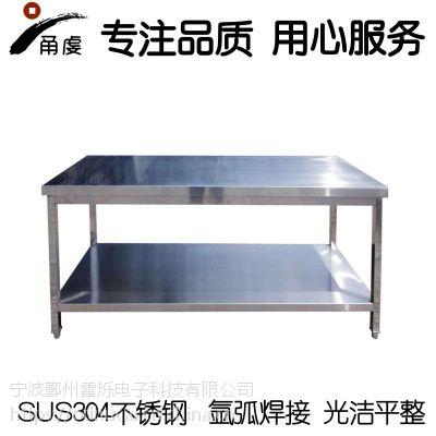 余姚酒店厨房不锈钢操作台 SUS304不锈钢工作台 宁波甬虔