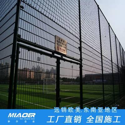 篮球场隔离栅每平方价格上门交易