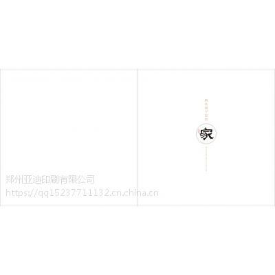 菏泽哪里做板式全屋定制图册画册设计实木衣柜橱柜菜页图册