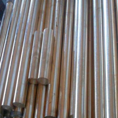 供应Mo-10Cu钼铜永久免费抢红包神器高纯度钼铜永久免费抢红包神器报价