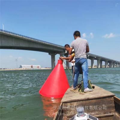 航道取水口警示标志浮筒 核心区禁航浮标