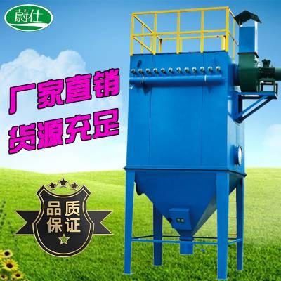 脉冲布袋除尘器 单机除尘器 大型布袋除尘器 高温布袋除尘器