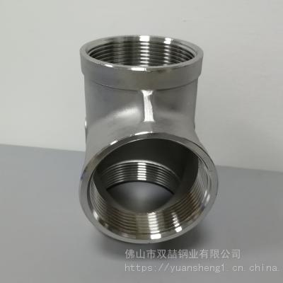 304丝扣内螺纹三通 2寸不锈钢铸件三通 316不锈钢DN50三通