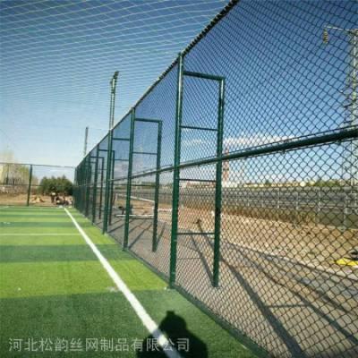 龙江县网球场围网要多少钱-篮球体育场围网厂-排球场护栏网围栏网