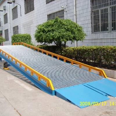 航天厂家直销移动式登车桥 仓储物流装卸平台 液压式登车桥