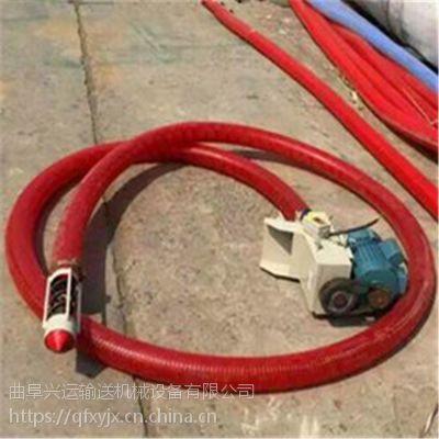农村运粮软管吸粮机 可弯曲车载抽料机