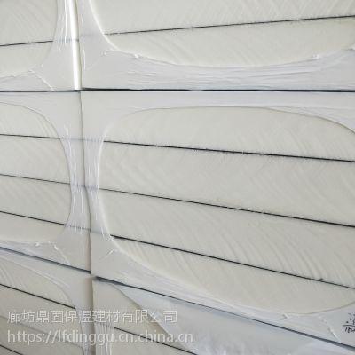 福建省聚氨酯泡沫保温板 外墙聚氨酯板厂家直销
