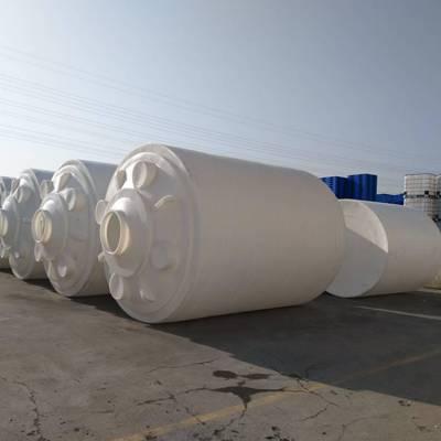 大型双氧水储存罐厂家30吨20吨15吨重庆四川贵州