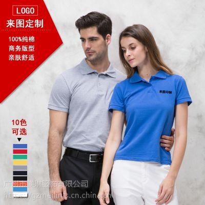 广州厂家定制 POLO衫纯棉工作POLO衫厂家可丝印LOGO