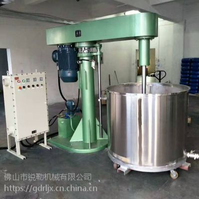 江西30kw高速分散机 1吨家具漆搅拌机厂家